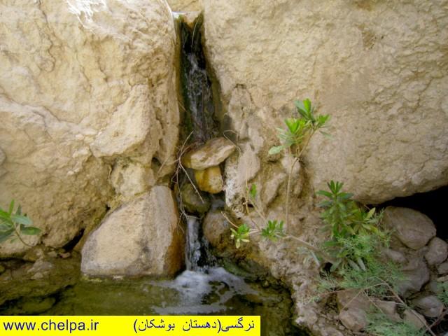 http://uupload.ir/files/i4dg_picture_038_%5B640x480%5D.jpg